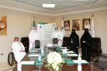 مذكرة لتطوير وتشغيل برامج التوعية والتدريب والسلامة بفرع وزارة الموارد بالشرقية