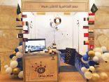 معرض صنع بيدي للمشاريع الصغيرة في دورته الـ ١٤