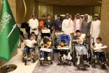 معرض الصقور والصيد السعودي ٢يستقبل الأطفال ذوي الإعاقة وأبناء جمعية إخاء