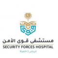 مستشفى قوى الأمن يعلن عن توفر وظائف