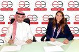 الكيان الاجتماعي توقع إتفاقية إدارة أعمال وتسويق مع المتسابقة دانية عقيل