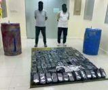 شرطة أبوظبي تضبط 3 آسيويين بحوزتهم380 كيلوجرام مواد مخدرة
