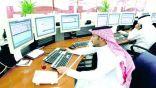 تعديل المادة الـ7 من نظام التأمين ضد التعطل عن العمل