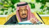 مجلس الوزراء يوافق على آلية تسجيل وتوثيق المساعدات الخارجية للمملكة