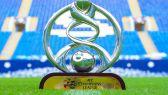الآسيوي يرشح الهلال والنصر لجائزة أفضل فريق في منطقة غرب آسيا