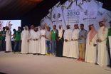 الفريده يكرم المشاركين في ختام المهرجان الشبابي ٤