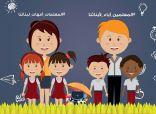 انطلاق حملة : فضل المعلم ودوره على سنابات أحسائية