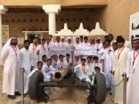 رحلة سياحية تاريخية لعدد من متدربي المعهد الثانوي الأول
