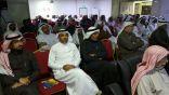 الاجتماع التاسع للجمعية العمومية للعام المالي بخيرية الفضول