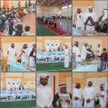 مهرجان اليوم المفتوح بمدرسة النُزهة الابتدائية وفصول التربية الفكرية