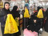 رحلة تسوق لبعض مقيمات مركز التأهيل الشامل للإناث بالدمام في أيام العيد