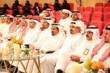 """""""عمل وتنمية الشرقية"""" تنظم حفل معايدة لمنسوبيها بمناسبة عيد الأضحى المبارك"""