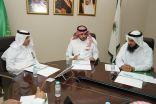 مدير عام عمل وتنمية الشرقية يترأس إجتماع مع أعضاء الهيئة الملكية