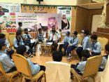 الهوايات الكشفية لمفوضية الملك عبدالله