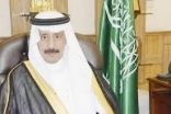 وزير الصحة يمدد تكليف مدير صحة الأحساء