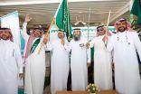 مدارس تعليم الأحساء تواصل احتفالاتها بالذكرى الخامسة للبيعة تحت شعار : (لك.. يا سلمان)