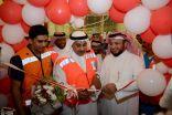 الهلال الأحمر السعودي بمنطقة مكة يحتفل باليوم العالمي للتطوع