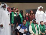 (عليه العوض) مسرحية سعودية تعرض على مسرح مركز الكويت للتوحد