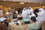 اتحاد الأمن السيبراني يدرّب 93 ناشئًا بالأحساء على البرمجة والروبوت