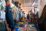 """القاسمي.. يشهد افتتاح فعاليات اللقاء الكشفي الدولي التاسع تحت شعار """"الكل للشارقة"""""""