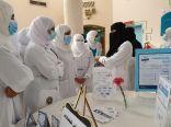 """إقامة معرض """"المضادات الحيوية"""" في مستشفى العفالق"""