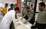 الجوازات : تبدأ بنقل معلومات الجواز اليمني لحاملي هوية زائر