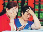 خسائر أسواق الأسهم العالمية 3.17 تريليون دولار أمريكي