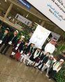 """أطفال"""" طريقي غدا هوية وطن """" في مطار الملك فهد بالدمام"""